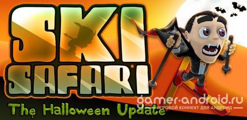 Ski Safari: The Halloween Update