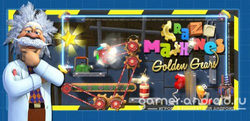 Crazy Machines GoldenGears HD