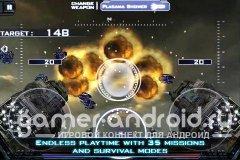 HEAVY GUNNER 3D - Межгалактический тир
