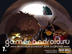 Angry Birds Star Wars - Уже скоро (Видео)