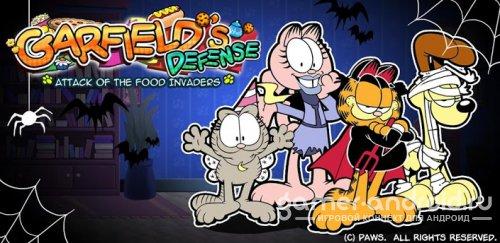 Garfields Defense
