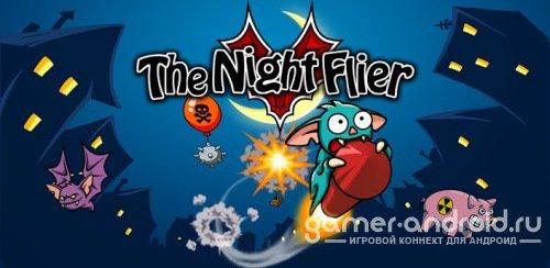 The Night Flier - Ночной летун