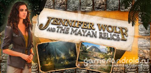 Jennifer Wolf and the Mayan Relics HD