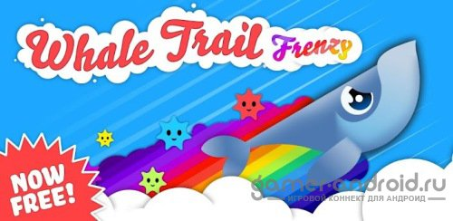 Whale Trail Frenzy