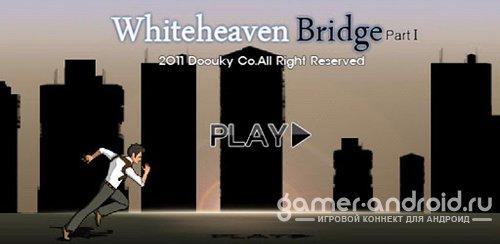 Whiteheaven Bridge