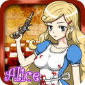 Alice Defence