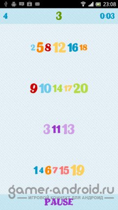 Найди число - Find the Num