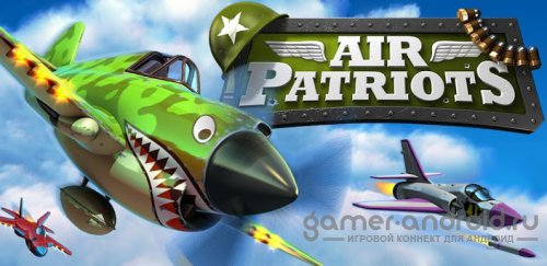 Air Patriots