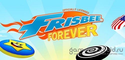 Frisbee Forever - Premium