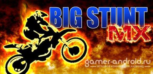 Big Stunt MX
