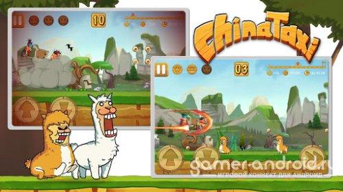 ChinaTaxi HD