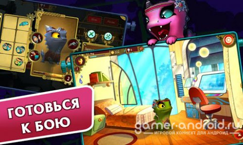 Dragon It Online: MMO & PVP