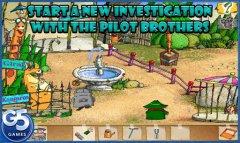 Pilot Brothers - Братья пилоты