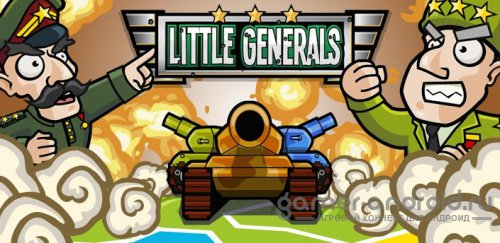 Little Generals