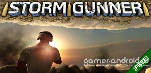 Storm Gunner