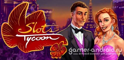 Slots Tycoon