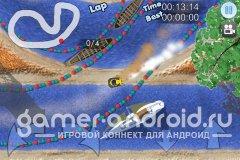 Hover Cross Racing