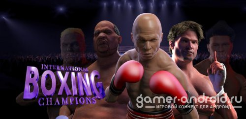 International Boxing Champions