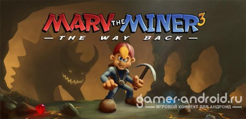 Marv The Miner 3: The Way Back -2D ретро платформер