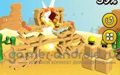 Joy Of Demolition 2