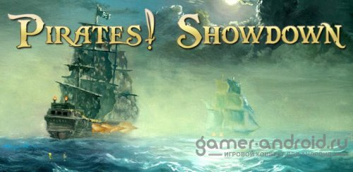 Pirates! Showdown
