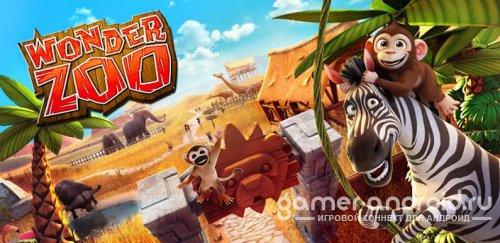 Wonder Zoo - Чудо зоопарк-спасаем животных