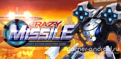 Crazy Missile