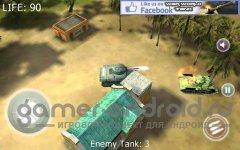 War World Tank