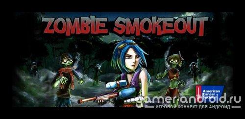 Zombie Smokeout - Боремся против курения