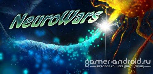 Neuro Wars