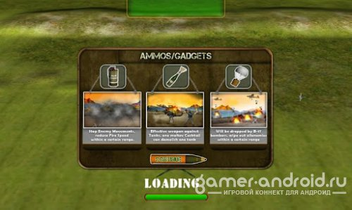 A.T.Gun 3D