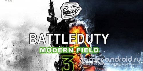 Battle Duty: Modern Field 3 - Битва в поле