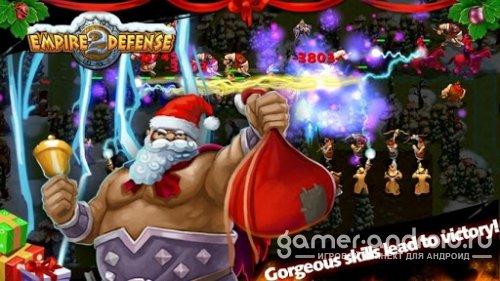 Empire Defense II - Новогодняя версия