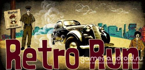 Retro Run: Highway Car Racing