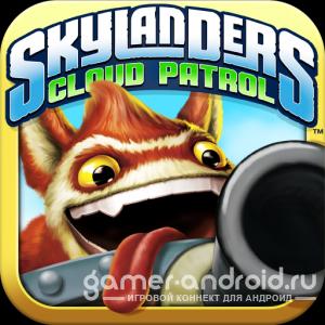 Skylanders Cloud Patrol - Отличный 3D Тир