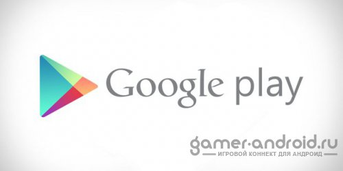 Google Play - Магазин приложений
