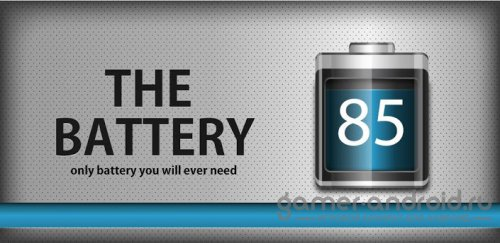 The Battery Pro