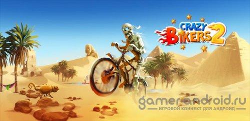 Crazy Bikers 2 - Эпические гонки по всему миру