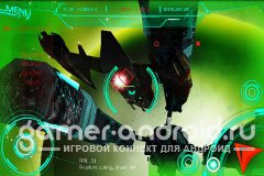Space Hunter 3D - Космический тренажер