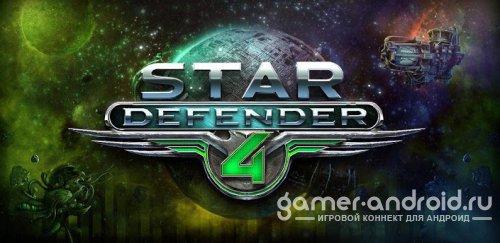 Star Defender 4 – Захватывающий спейс-шутер