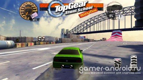 Top Gear Stunt School Revolution