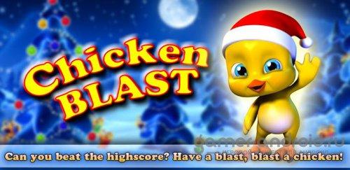Chicken Blast - Pro