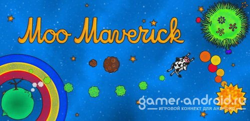 Moo Maverick