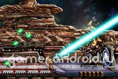 Final Battle On Mystery Planet