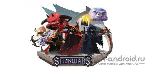 Stickwars 3