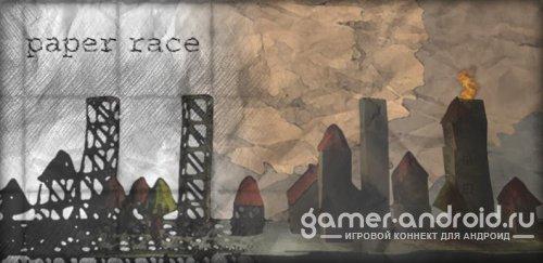 Paper Race HD