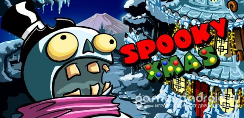 Spooky Xmas - Зло не остановится ни на секунду