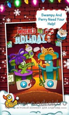 Where's My Holiday? - Где же Новый год?