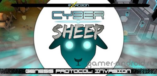Cyber sheep - Спасите мир от кибер-овец