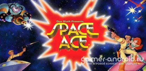 Space Ace - Космический АС